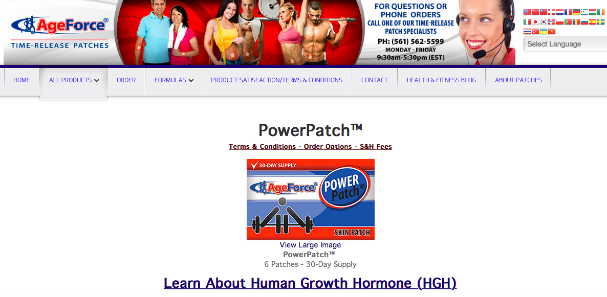 Ageforce-review-hgh-patch-power-patch-strength-results-reviews-how-it-works-formula-Prices-becoming-alpha-male