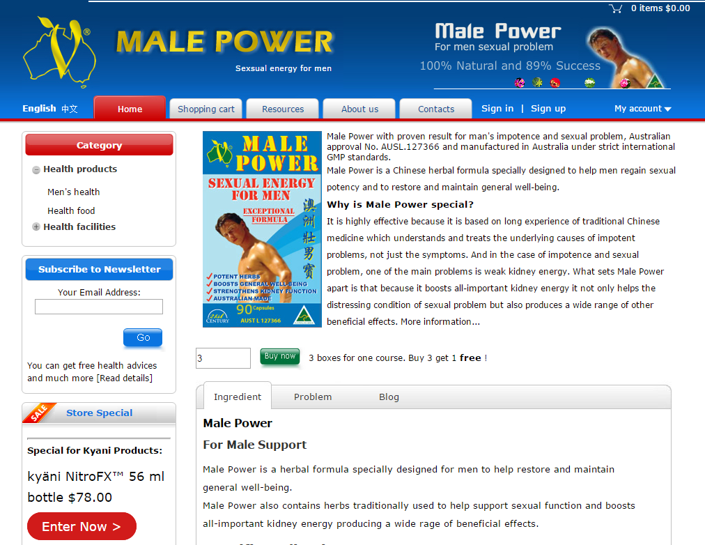 Male-Power-Review-Is-this-Good-for-Men-Does-Male-Power-Really-Work-Read-Review-to-find-Out-capsules-pills-ingredients-website-becoming-alpha-male