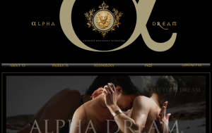 Alpha-Dream-Review-Pheromones-Cologne-For-Men-Does-Alpha-Dream-Work-See-Here-Reviews-Results-L2K-License-To-Kill-Men-Cologne-Alfa-Maschio-Certo-Luomo-Amore-Alphas